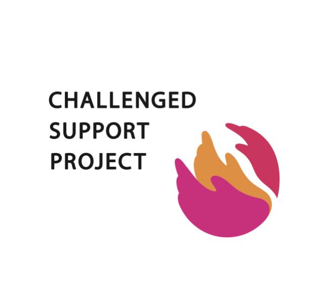 NPO法人チャレンジドサポート プロジェクト